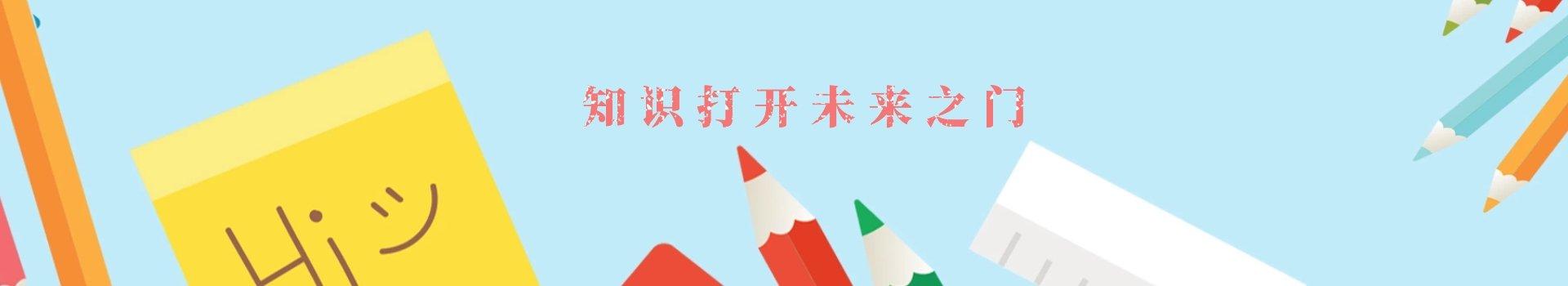 北京教师招聘考试培训班