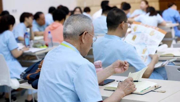 中醫助理醫師培訓