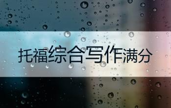 托福口语考试题型深度解析  托福口语练习