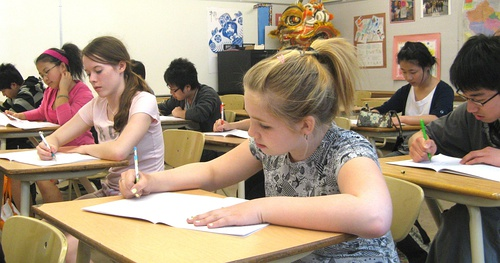 GMAT数学备考应该注意什么 GMAT考试