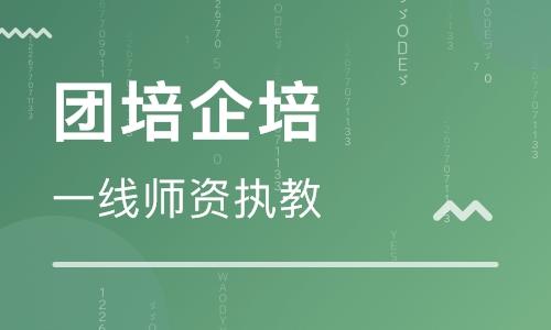 杭州职场英语课程排名 杭州职场英语课程怎么选