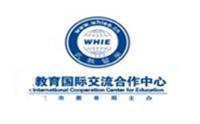 武汉中国香港留学机构TOP排行 武汉中国香港留学哪家好