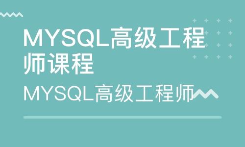 郑州数据库课程排名 郑州数据库课程怎么选