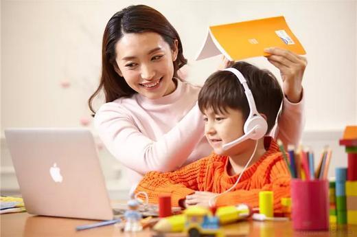 重庆少儿在线学英语贵不贵,哪家英语补习班更专业?