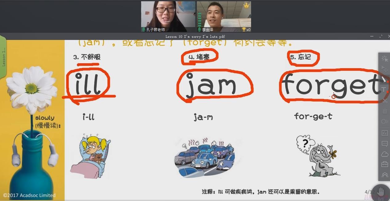 南京商务英语培训收费贵吗?一年的收费要多少钱?