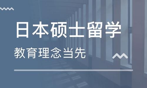 广州日本留学课程排名 广州日本留学课程怎么选