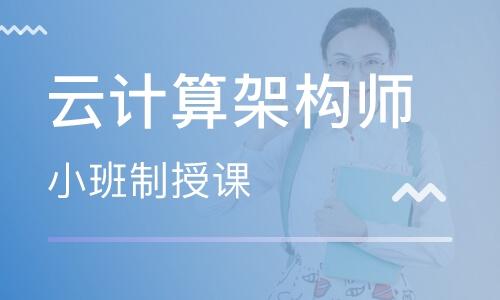 济南数据库课程排名 济南数据库课程怎么选