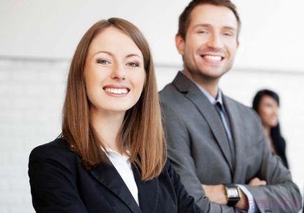 怎么样备考商务英语考试?经验丰富的人员共享