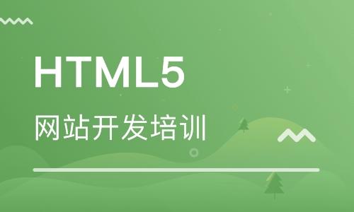 上海网站建设课程排名 上海网站建设课程怎么选