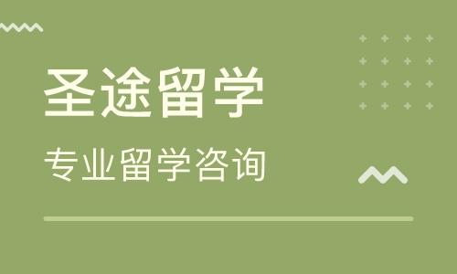 西安新加坡留学课程排名 西安新加坡留学课程怎么选