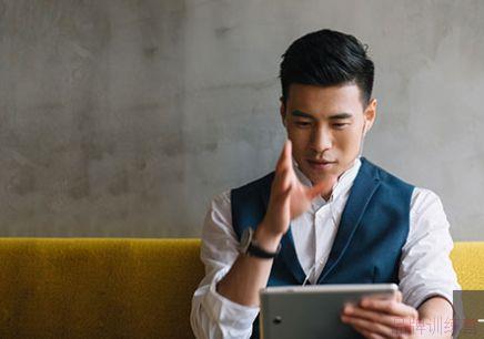怎么学习商务英语?跟着外教学习有效果吗?