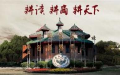 广西南宁档案管理师招生简章