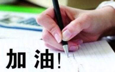 深圳华中科技大学首席财务官(CFO)课程研修班