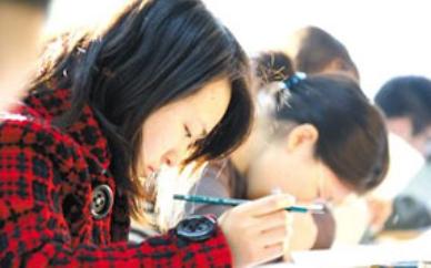 福州高级房地产估价师培训班福州台江洋中路报名点