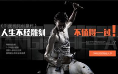 上海室内设计培训机构adobeaccd培训