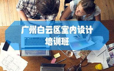 清华大学经济管理国际化总裁(CEO)研修班 COO