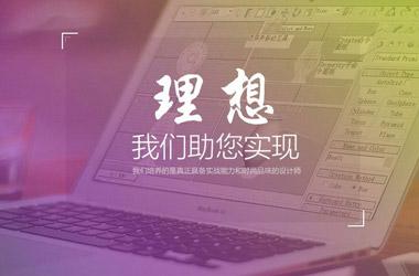 广州广美电脑教育
