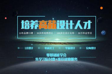 广州天琥电脑培训