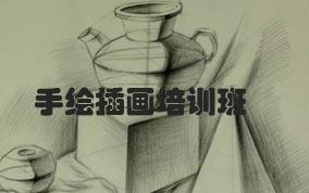 广州PS,Sai 电脑手绘插画班