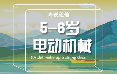 粤嵌机器人编程课程