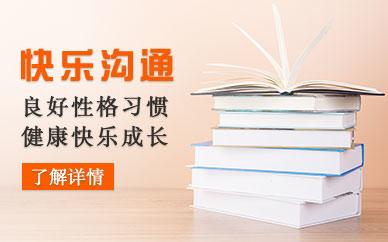 烏魯木齊國際漢語教師培訓班